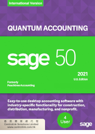 Sage 50 Complete accounting 專業版